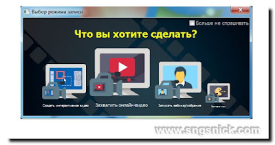 ZD Soft Screen Recorder 11.1.9 - Вид программы при запуске