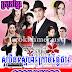 Sobin Sne Kraom Phlae Dao 34 END