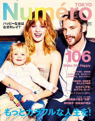 Numero TOKYO(ヌメロトウキョウ) 2017年05月号 raw zip dl