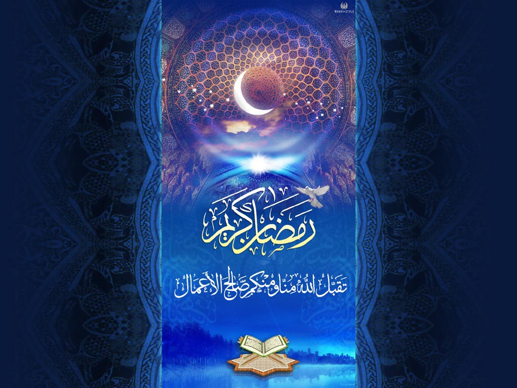 Ramadan Mubarak Wallpapers , Ramadhan Kareem Wallpaper