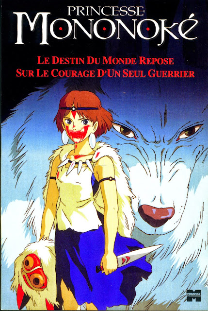 http://streamingfilms.fr/princesse-mononoke/