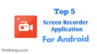 Screen Recorder Application on Android Mobile