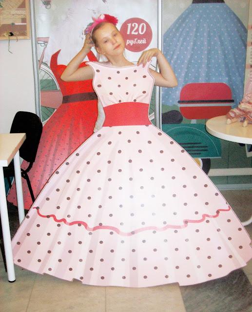 хороша я, хороша!))) примерка платья)))