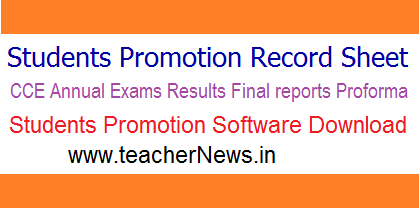 TS AP Schools CCE Annual Exams Results Proforma | Promotion Register, Record Sheet Instructions