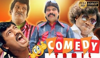 Tamil comedy Scens | Tamil Funny Scenes