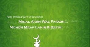 Background Kartu Lebaran Cdr Gambar Islami