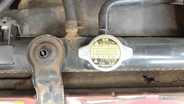 tutup radiator