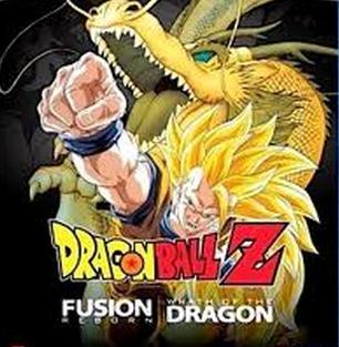 Dragon Ball Z O Ataque do Dragão