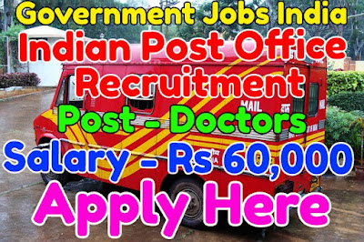 Indian Post Office Recruitment 2017