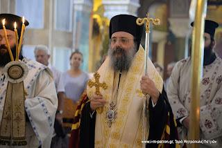 Μητροπολίτης Πατρών Χρυσόστομος : Ας κλάψουμε για το κατάντημα μας...