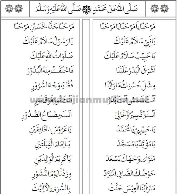 Mahalul Qiyam 1
