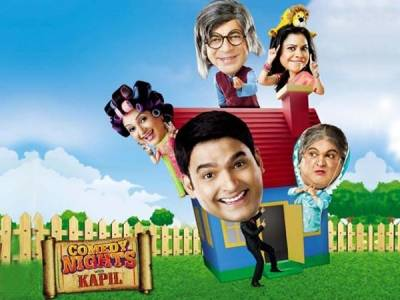 Comedy Nights With Kapil 16 Aug 2015 Full Episode