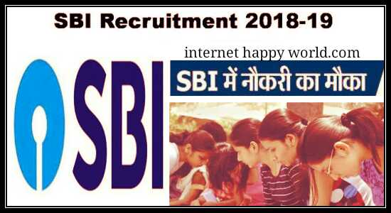 SBI-Recruitment-2018
