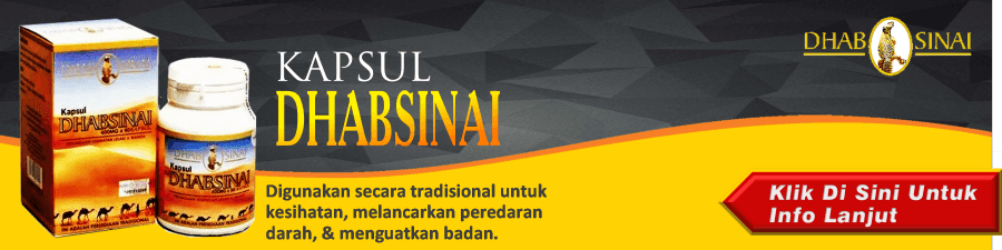 http://www.abgbesar.com/2016/08/dhabsinai.html