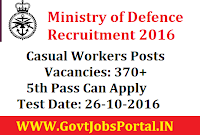 Ministry of Defence Recruitment 2016 For 370+ Daily Casual workers Posts