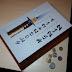 Jak zostać ninja wg Michała Szafrańskiego - recenzja książki 'Finansowy ninja'