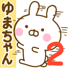 Rabbit Usahina yumachan 2