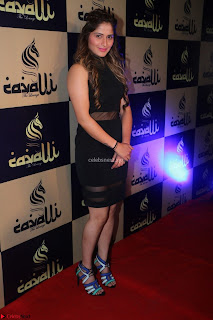 The Launch Of Cavali The Lounge (8).JPG