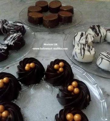 شوكولاتة محشية ببقايا الكيك والموز روعة