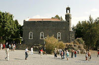 Church of the Primacy of Peter - Tabgha, Galilee, Israel