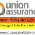 Vacancy In Union Assurance