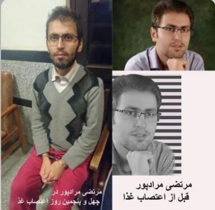 Political prisoner Morteza Moradpour