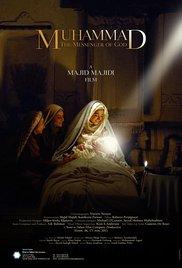 فيلم Muhammad The Messenger of God 2015 مترجم