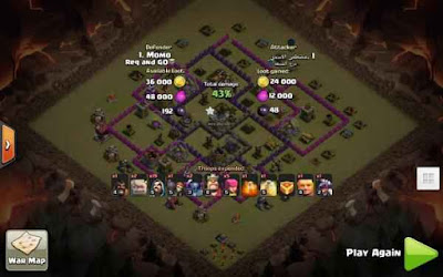Town Hall 9 Base Clan War