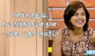 Iraivi actress Pooja Devariya Exclusive Interview 29-04-2017 News 7 Tamil