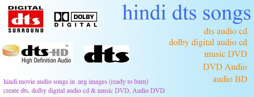 hindi dts songs