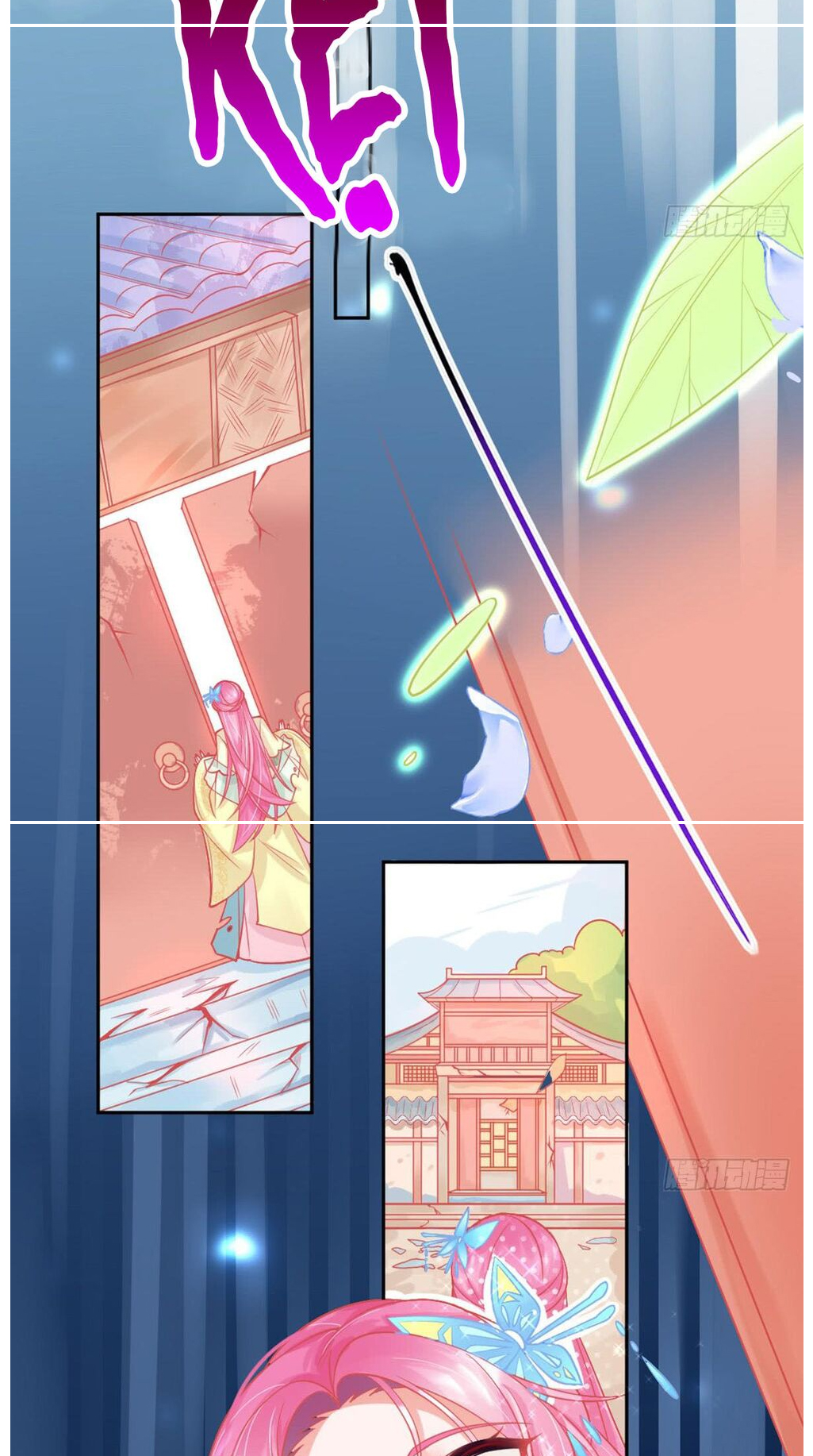 Bổn Vương Phi Có Roi Trong Tay Chapter 11 - Trang 9
