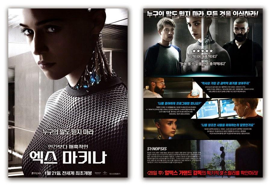 Free Kinofilm Anschauen