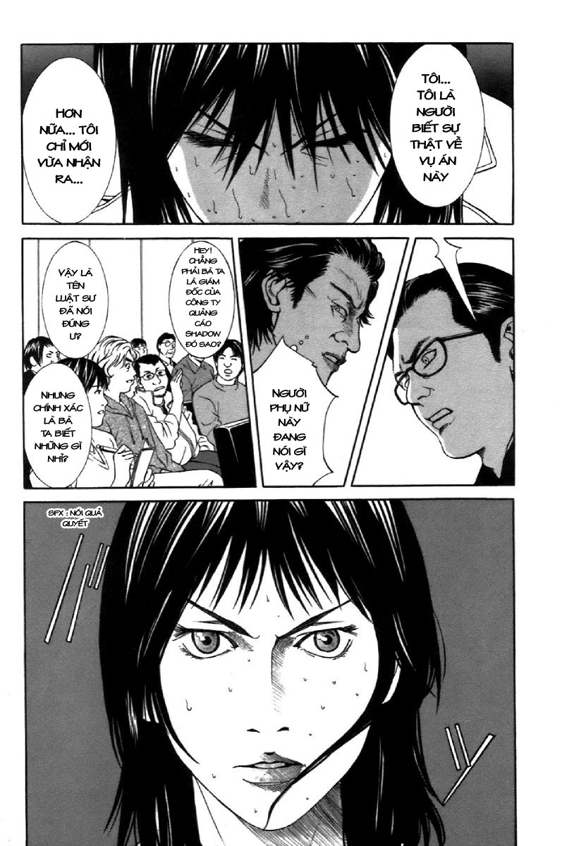 M.C.Law chapter 5.7 trang 13