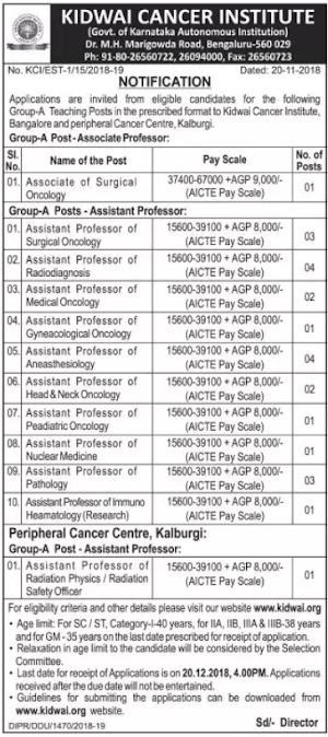 Kidwai Cancer Institute Teaching Faculty Recruitment - 2018