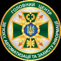 Емблема Головного центру зв'язку