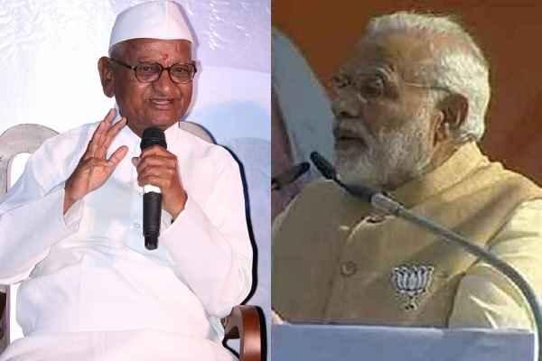 anna-hazare-modi-sarkar-ke-khilaf-karenge-anshan-dharna-news