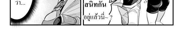 อ่านการ์ตูน Ima Made Ichido mo Onna Atsukaisareta koto ga nai Onna Kishi wo Onna Atsukai suru ตอนที่ 9 หน้าที่ 16