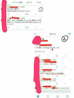 kitano hinako scandal nogizaka46