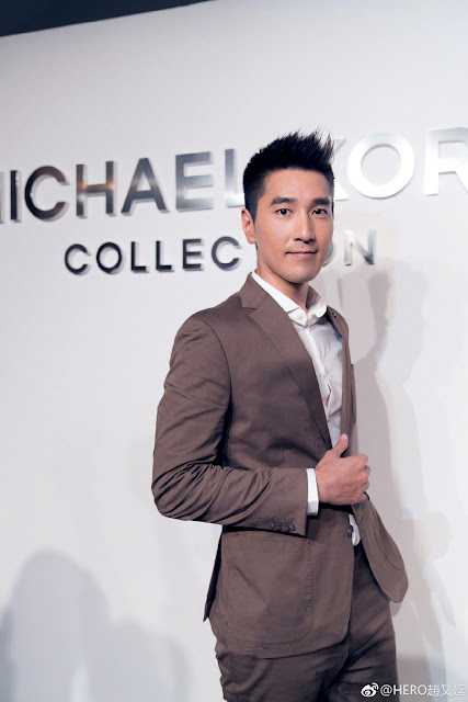 Mark Chao and Yang Mi reunited in New York