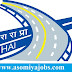 National Highways Authority Of India (NHAI) Job opening Young Professional(Finance):2018