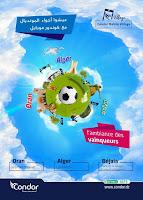 كوندور تقدم شاشات عملاقة العاب ترفيهية بمناسبة كأس العالم و الصيف