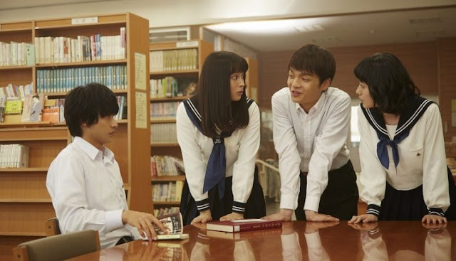 Hyouka: Forbidden Secrets (Live Action 2017) Subtitle Indonesia
