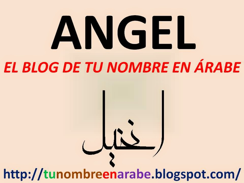 ANGEL EN ARABE TATUAJE