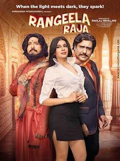 rangeela-raja-2019-hindi-pre-dvdrip-x264-700mb