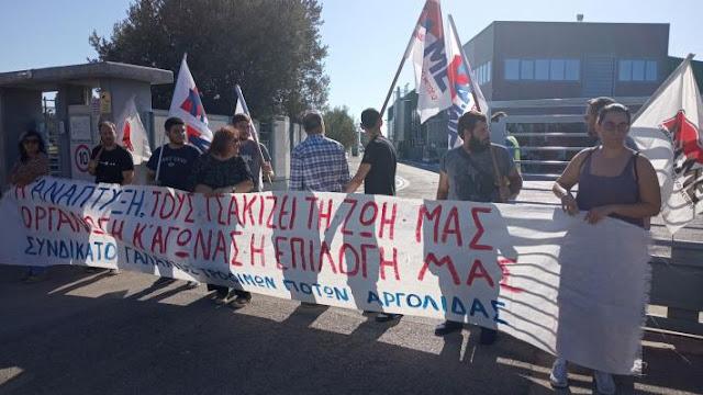 Εκδήλωση-συζήτηση στο Ναύπλιο από το Συνδικάτου Τροφίμων Αργολίδας για τα τα εργασιακά δικαιώματα