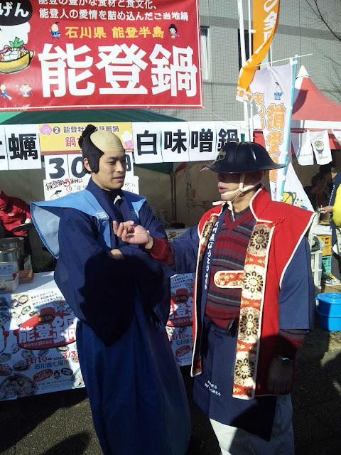 One-Pot Cooking Battle (Nabe Gassen), Wako City, Saitama Pref.