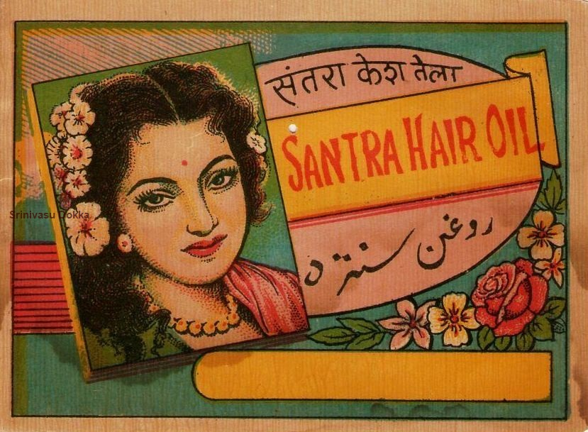 Heritage Of India Santra Hair Oil Vintage Label In My Collection