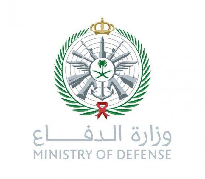 وظائف خالية في وزارة الدفاع للمؤهلات العليا والدبلومات 2019