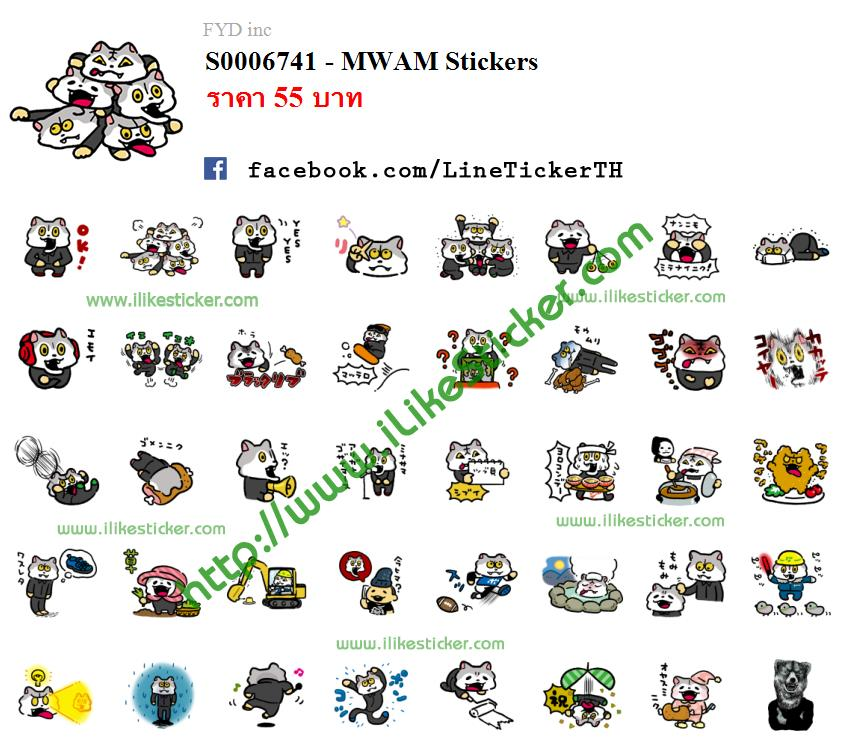 MWAM Stickers