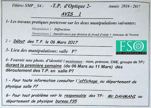 SMP S4 : Avis 1 TP Optique 2